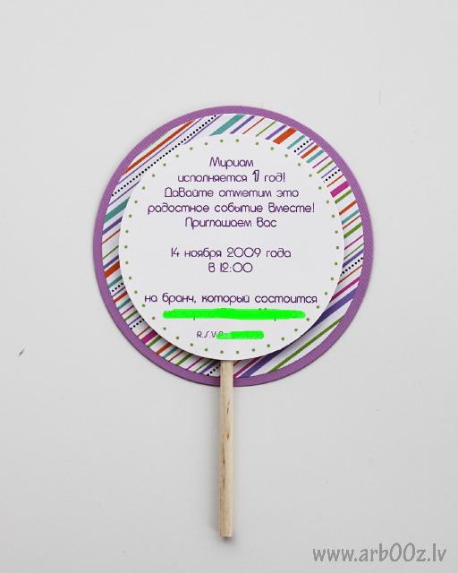 miriam-lollipop.jpg