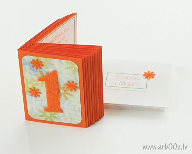 orange-invites