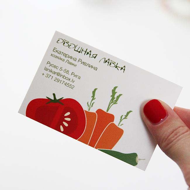 lavka-card